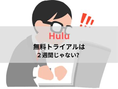 眼鏡の男性 パソコン